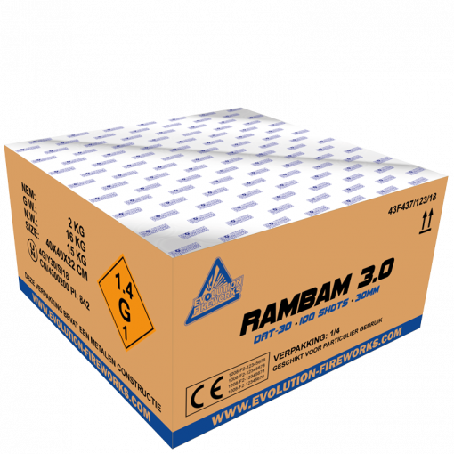 Rambam_3